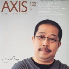 AXIS  #102/2003