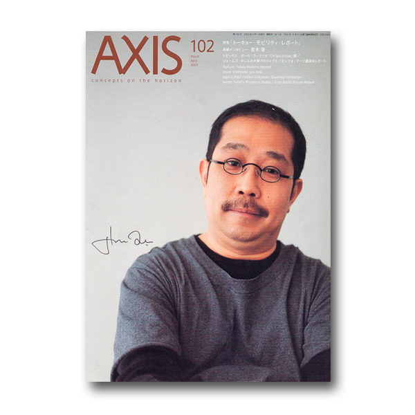 Axis102-001