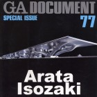 GA DOCUMENT #77/2003