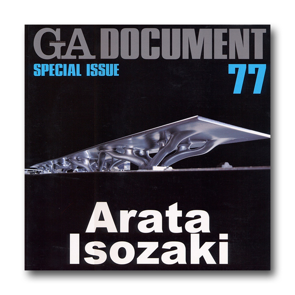 GA document-001