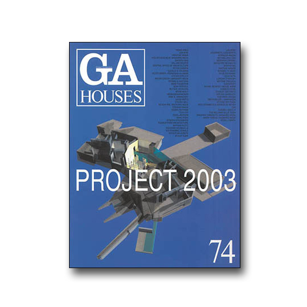 GAhouses74-001