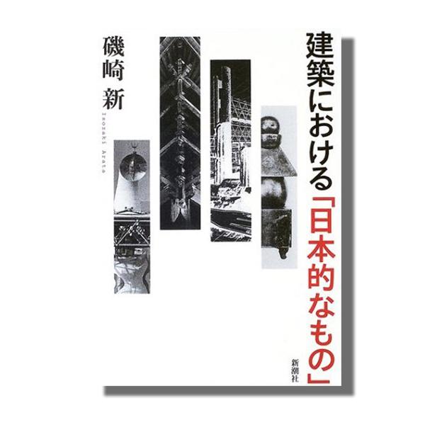 Mori salon lecture-001