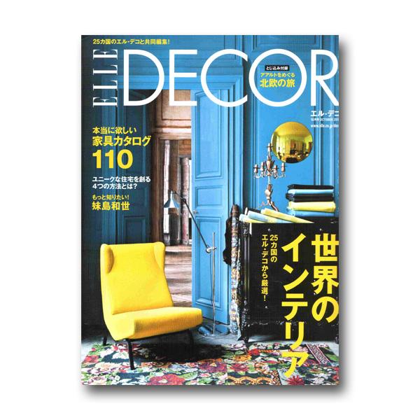 Pub-DECO JP-001