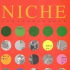 NICHE Kogakuin 2000
