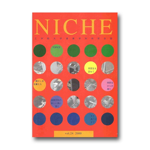 Pub-Niche2000-001