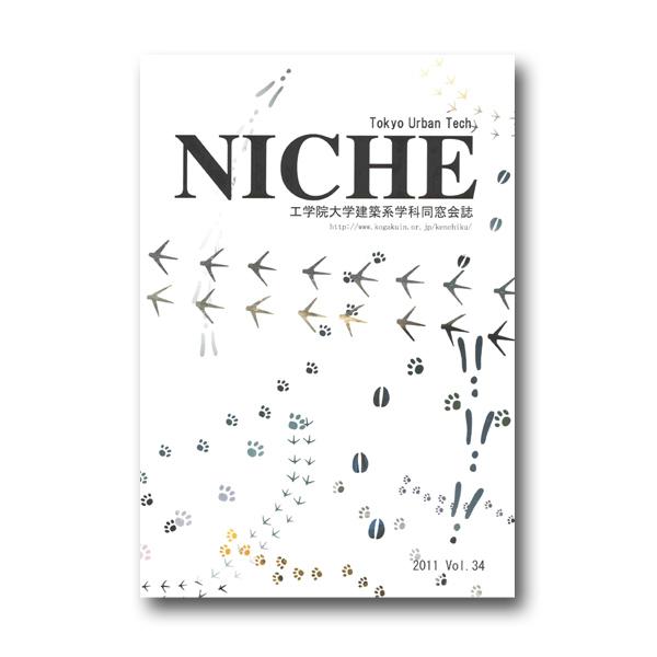 Pub-Niche2011-001