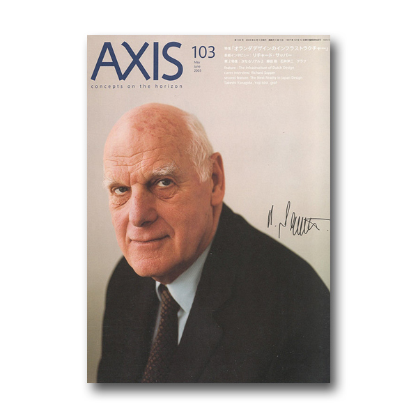 axis103-001