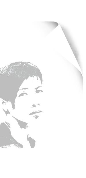 hashinobu_bio1