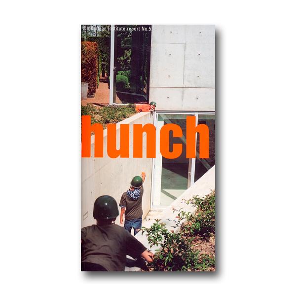 hunch-001
